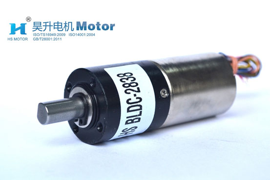 AXIAL FLUX DESIGN OF BRUSHLESS DC MOTOR