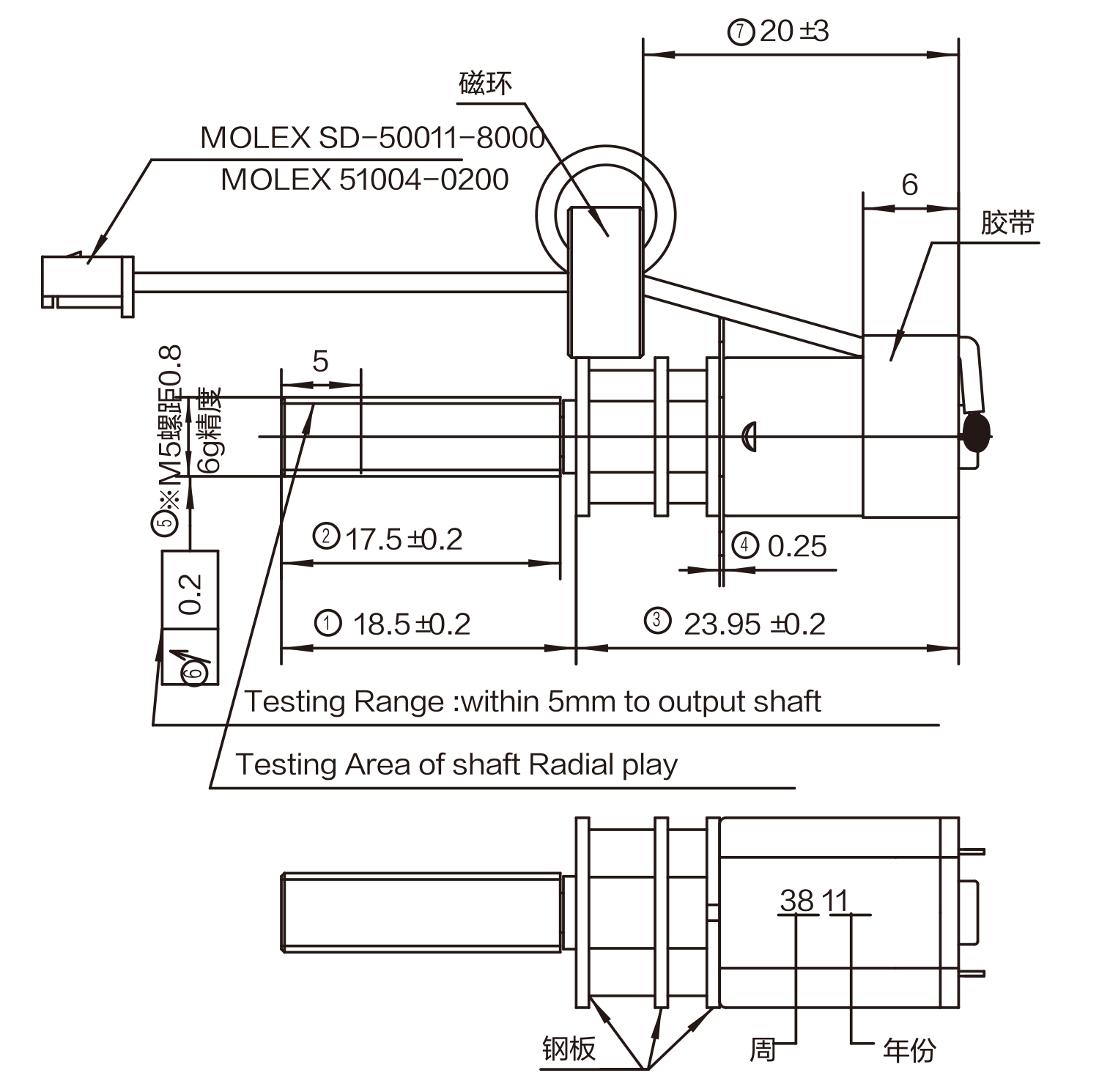 DC-Motor_12JFG12151_Outline-drawing